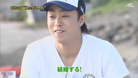 110825ひみつの嵐ちゃん![20-06-18].JPG
