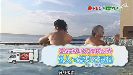 110825ひみつの嵐ちゃん![20-06-37].JPG