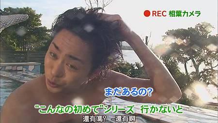 110825ひみつの嵐ちゃん![20-06-57].JPG