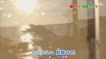 110825ひみつの嵐ちゃん![20-07-23].JPG