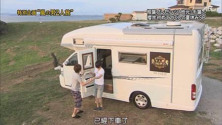 110825ひみつの嵐ちゃん![20-07-49].JPG
