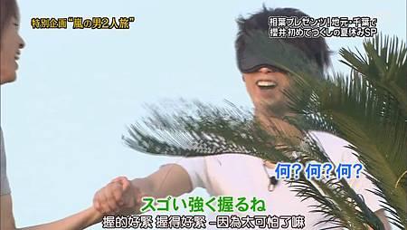 110825ひみつの嵐ちゃん![20-07-55].JPG