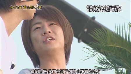 110825ひみつの嵐ちゃん![20-08-30].JPG