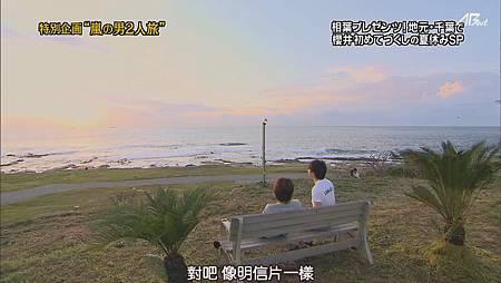 110825ひみつの嵐ちゃん![20-08-39].JPG