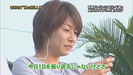 110825ひみつの嵐ちゃん![20-09-16].JPG