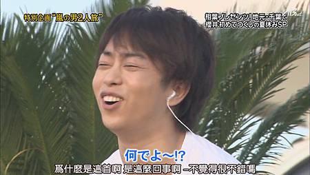 110825ひみつの嵐ちゃん![20-09-28].JPG