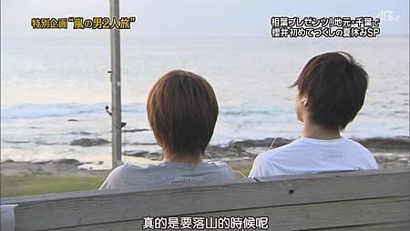 110825ひみつの嵐ちゃん![20-10-12].JPG