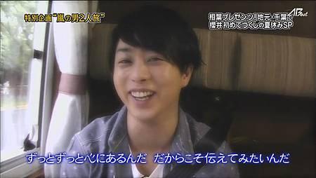 110825ひみつの嵐ちゃん![20-11-22].JPG
