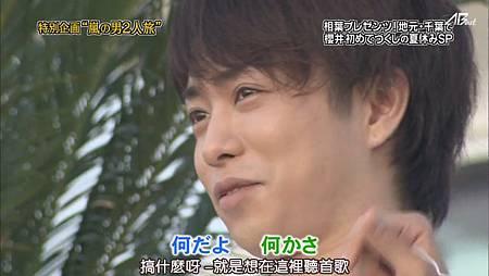 110825ひみつの嵐ちゃん![20-12-14].JPG