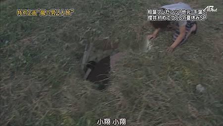 110825ひみつの嵐ちゃん![20-13-17].JPG