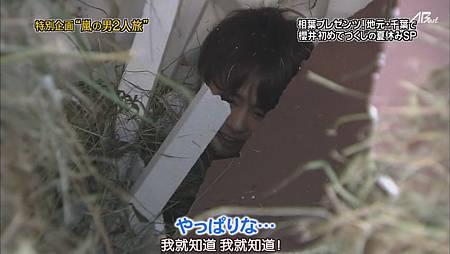 110825ひみつの嵐ちゃん![20-13-21].JPG