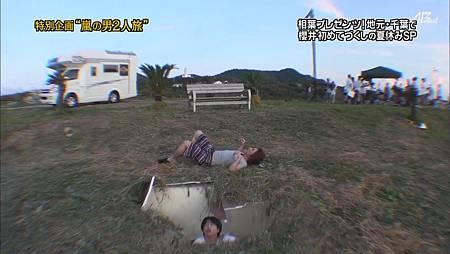 110825ひみつの嵐ちゃん![20-14-12].JPG