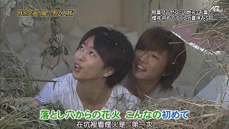 110825ひみつの嵐ちゃん![20-14-24].JPG