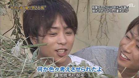 110825ひみつの嵐ちゃん![20-14-38].JPG