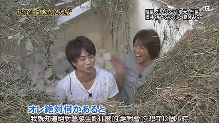 110825ひみつの嵐ちゃん![20-14-54].JPG