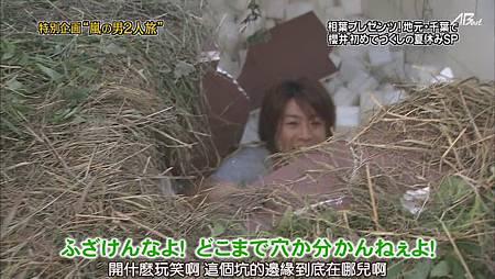 110825ひみつの嵐ちゃん![20-15-25].JPG