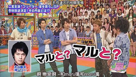 110825 VS嵐[12-25-03].JPG