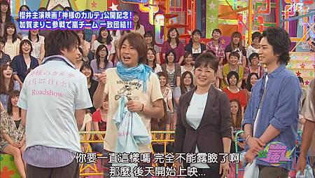 110825 VS嵐[12-26-44].JPG