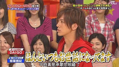 110825 VS嵐[12-30-02].JPG
