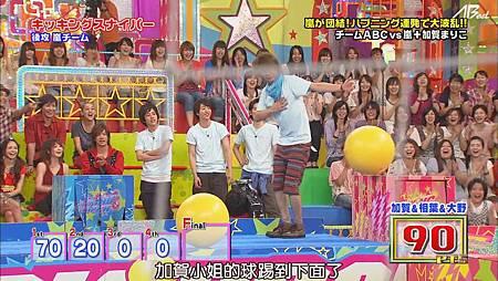 110825 VS嵐[12-34-25].JPG