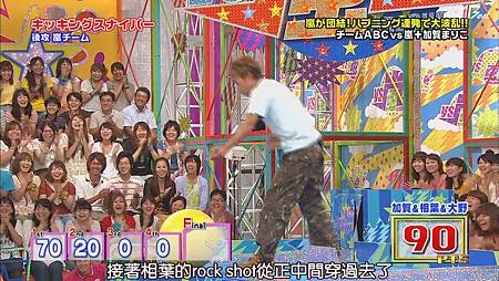 110825 VS嵐[12-34-34].JPG