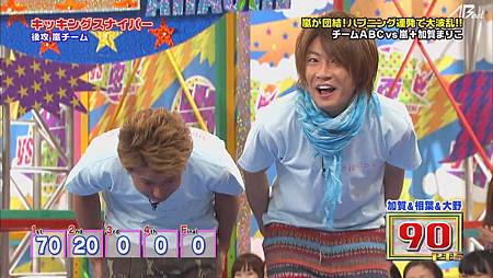 110825 VS嵐[12-34-47].JPG