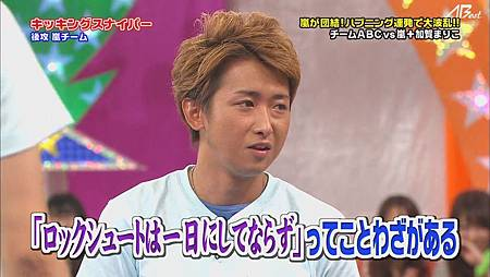 110825 VS嵐[12-35-15].JPG
