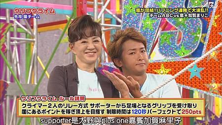 110825 VS嵐[12-36-38].JPG