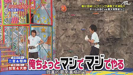 110825 VS嵐[12-37-12].JPG
