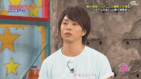 110825 VS嵐[12-38-58].JPG