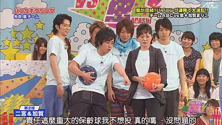110825 VS嵐[12-43-04].JPG