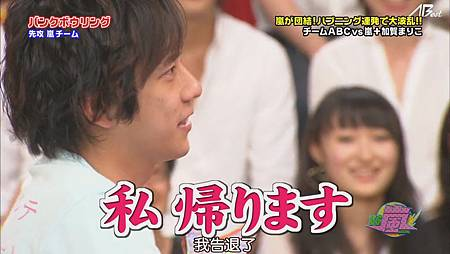 110825 VS嵐[12-44-28].JPG