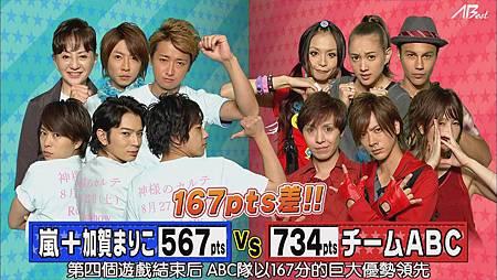 110825 VS嵐[12-44-57].JPG
