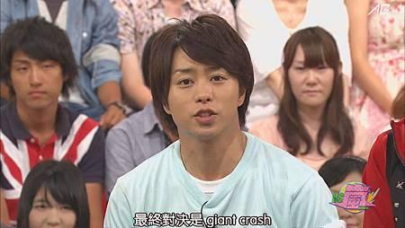 110825 VS嵐[12-45-00].JPG