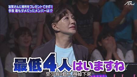 110825 VS嵐[12-46-09].JPG