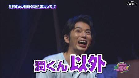 110825 VS嵐[12-47-13].JPG