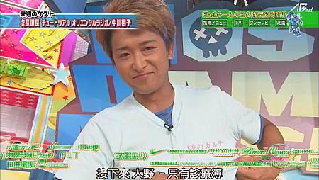 110825 VS嵐[12-47-47].JPG