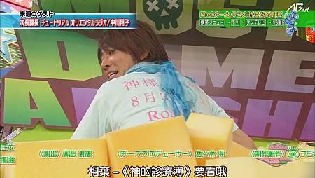 110825 VS嵐[12-47-54].JPG