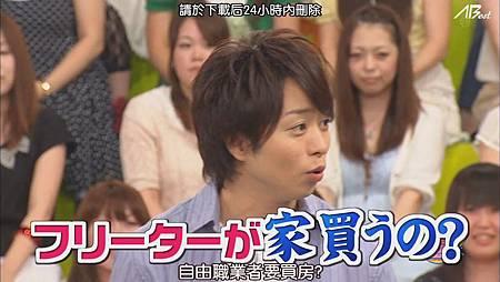 110825 VS嵐[12-24-48].JPG