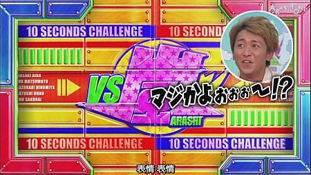 VS Arashi - 2011.09.01[13-17-17].JPG