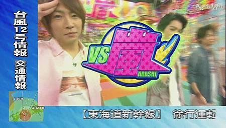 VS Arashi - 2011.09.01[12-49-52].JPG