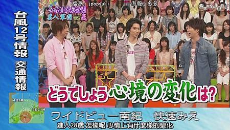 VS Arashi - 2011.09.01[12-50-22].JPG
