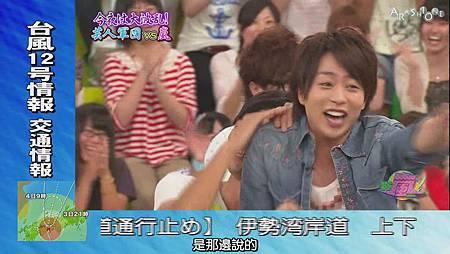 VS Arashi - 2011.09.01[12-50-46].JPG