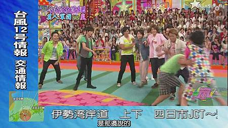 VS Arashi - 2011.09.01[12-50-52].JPG