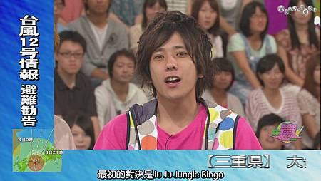 VS Arashi - 2011.09.01[12-51-05].JPG