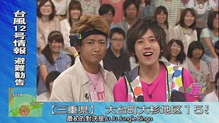 VS Arashi - 2011.09.01[12-51-10].JPG