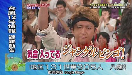 VS Arashi - 2011.09.01[12-51-24].JPG
