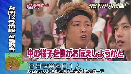 VS Arashi - 2011.09.01[12-51-42].JPG
