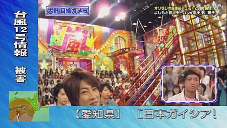 VS Arashi - 2011.09.01[12-51-54].JPG