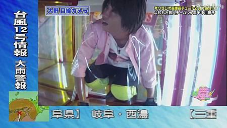 VS Arashi - 2011.09.01[12-53-24].JPG